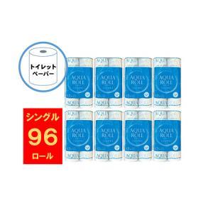 ふるさと納税 トイレットペーパー アクアロール S(シングル)96個セット 岐阜県池田町|furunavi