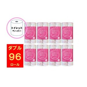 ふるさと納税 トイレットペーパー アクアロール W(ダブル)96個セット 岐阜県池田町|furunavi