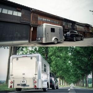 ふるさと納税 キャンピングトレーラー「X-cabin」300 奈良県宇陀市|furunavi
