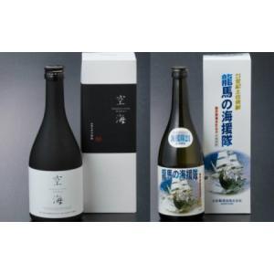 ふるさと納税 NM090R5土佐焼酎深層水仕込 米・芋12本セット 高知県室戸市