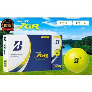 ふるさと納税 TOUR B JGR イエロー 1ダース (ゴルフボール / ブリヂストン・スポーツ) T15-02 岐阜県関市|furunavi