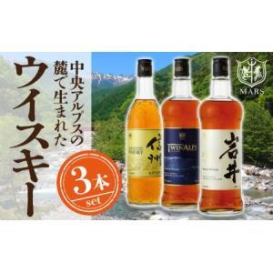ふるさと納税 本坊酒造ウイスキー ギフトセット 長野県駒ヶ根市 furunavi