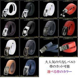 送料無料 ベルト メンズ 本革 ゴルフ ビジネス カジュアル 黒 白 赤 茶 レザー 革 紳士 夏 Z 型