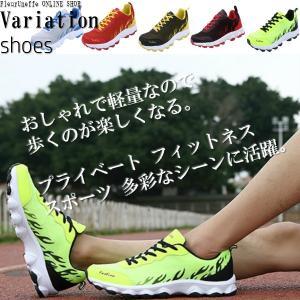 秋 靴 軽量 スニーカー メンズ レディース プライベート スポーツ 兼用 フィットネスシューズ  ランニング ウォーキング エクササイズ 運動靴