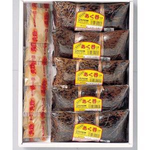 あくまき5本セット【鹿児島】【郷土菓子】