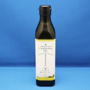 【CAMELINA OIL】食用カメリナオイル(コールドプレス)270g オメガ3 オメガ6 オメガ...