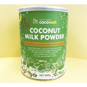 保存料や香料、漂白剤などの合成添加物は一切使用していません。 スプレードライ製法で新鮮なまま粉末状に...