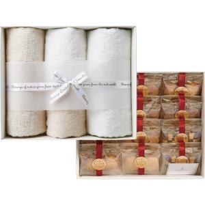 ソフトな肌触りのスーピマオーガニックを使用したオーガニックコットン100%のタオルと風味豊かなクッキ...