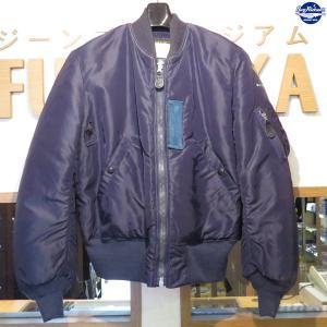 バズリクソンズ/Buzz Rickson's/フライトジャケット/B15-C A.F.Blue(MOD.)【BR11315】01番色(A.F.ブルー)|furutaka