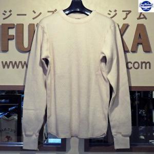 バズリクソンズ Buzz Rickson's 無地長袖サーマルTシャツ【BR63755】109番色(ナチュラル)|furutaka