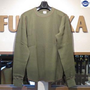 バズリクソンズ/Buzz Rickson's/長袖サーマルTシャツ/BR63755/149番色(オリーブ)|furutaka
