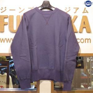 バズリクソンズ 無地スウェット Buzz Rickson's セットインクルースウェット【BR65622】128番色(ネイビー)|furutaka