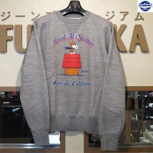 バズリクソンズ スウェット Buzz Rickson's×PEANUTS セットインクルースウェット NAVAL AIR STATION【BR68076】113番色(Hグレー) furutaka