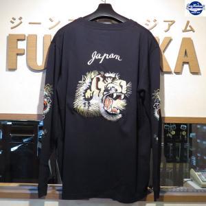 テーラー東洋 長袖Tシャツ 長袖スカTシャツ TIGER【TT68104】119番色(ブラック)|furutaka