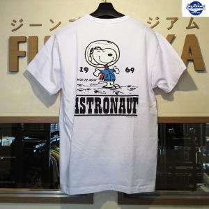 バズリクソンズ スヌーピーTシャツ Buzz Rickson's×PEANUTS 半袖Tシャツ【BR78361】101番色(ホワイト) furutaka