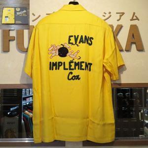 キングルイ King Louie by Holiday EVANS IMPLEMENT レーヨンボーリングシャツ【KL38134】155番色(イエロー) furutaka
