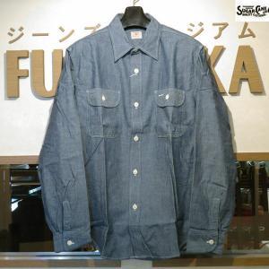 シュガーケーン Sugar Cane シャンブレーシャツ ブルーシャンブレー長袖ワークシャツ【SC27850】421番色(ブルー・ワンウォッシュ)|furutaka