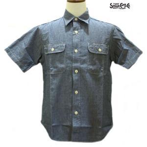 SALE・10%OFF/シュガーケーン/Sugar Cane/ブルーシャンブレー半袖ワークシャツ【SC35874A】421番色(ワンウォッシュ)|furutaka