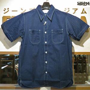 シュガーケーン/Sugar Cane FICTION ROMANS/8.5オンスウォバッシュストライプ ・半袖ワークシャツ/SC36267A/421番色(ワンウォッシュ)|furutaka