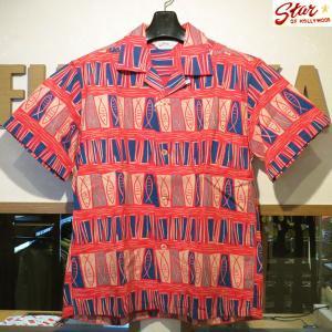 スターオブハリウッド Star☆OF HOLLYWOOD FISH STRIPES 半袖オープンシャツ【SH37597】165番色(レッド) furutaka