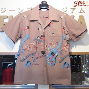 スターオブハリウッド Star☆OF HOLLYWOOD ROCK'NROLL GUITAR 半袖オープンシャツ【SH38117】115番色(グレー) furutaka