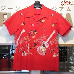 スターオブハリウッド Star☆OF HOLLYWOOD ROCK'NROLL GUITAR 半袖オープンシャツ【SH38117】165番色(レッド) furutaka