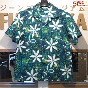 スターオブハリウッド Star☆OF HOLLYWOOD BLUE HAWAII 半袖オープンシャツ【SH38118】145番色(グリーン) furutaka