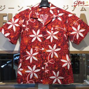 スターオブハリウッド Star☆OF HOLLYWOOD BLUE HAWAII 半袖オープンシャツ【SH38118】165番色(レッド) furutaka