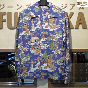 Sun Surf サンサーフ 長袖アロハシャツ Sun Surf LUAU  レーヨン長袖ハワイアンシャツ【SS28015】125番色(ブルー)|furutaka