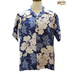 サンサーフ アロハシャツ Sun Surf HIBISCUS BLOOM レーヨン半袖ハワイアンシャツ【SS37457】125番色(ブルー)|furutaka