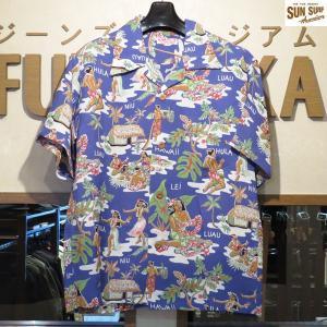 サンサーフ アロハシャツ Sun Surf LUAU レーヨン半袖ハワイアンシャツ【SS38025】125番色(ブルー)|furutaka