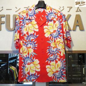 サンサーフ アロハシャツ Sun Surf ISLAND FLOWER SHOWER レーヨン半袖ハワイアンシャツ【SS38038】165番色(レッド) furutaka