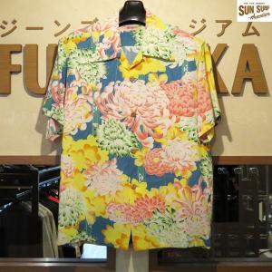 サンサーフ アロハシャツ Sun Surf COVERED WITH CHRYSANTHEMUM レーヨン壁縮緬半袖ハワイアンシャツ【SS38043】123番色(ターコイズ) furutaka