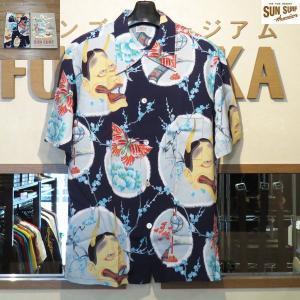 サンサーフ アロハシャツ Sun Surf スペシャルエディション DEMON ON JAPAN BEAUTY レーヨン壁縮緬半袖ハワイアンシャツ【SS38105】119番色(ブラック)|furutaka