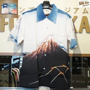 サンサーフ アロハシャツ Sun Surf ×北斎 スペシャルエディション 山下白雨 通称「黒富士」【SS38197】105番色(オフホワイト)|furutaka
