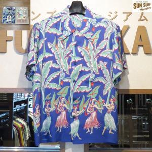 サンサーフ アロハシャツ Sun Surf スペシャルエディション BANANA TREES レーヨン半袖ハワイアンシャツ【SS38202】125番色(ブルー)|furutaka