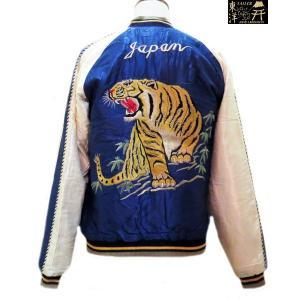 テーラー東洋 スカジャン アセテートキルトスカ ROLING TIGER×EAGLE DRAGON 【TT14207】125番色(ブルー/オフ×ブラック/オフ)|furutaka