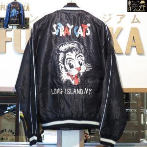 Stray Cats×テーラー東洋 ストレイキャッツ アセテートスーベニアジャケット・リミテッドエディション【TT14387】119番色(ブラック)リバーシブル仕様|furutaka