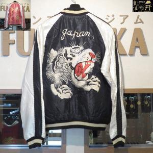 テーラー東洋 スカジャン アセテートスカ WHITE TIGER×JAPAN MAP【TT14465】119番色(ブラック)|furutaka