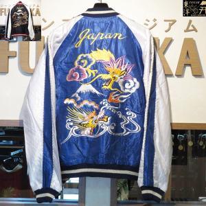 テーラー東洋 スカジャン アセテートスカ DUELLING DRAGONS×JAPAN MAP【TT14465】125番色(ブルー)|furutaka