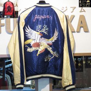 テーラー東洋 スカジャン アセテートスカ EAGLE×BLACK TIGER【TT14465】128番色(ネイビー)|furutaka