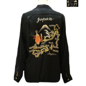 テーラー東洋 長袖スカレーヨンシャツ JAPAN MAP【TT27402】119番色(ブラック)|furutaka