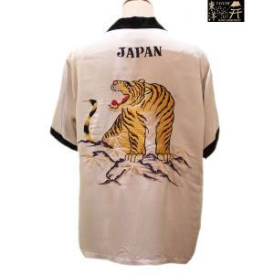 テーラー東洋 ROARING TIGER 半袖スカレーヨンシャツ【TT37916】190番色(シルバー)|furutaka