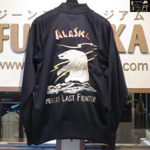 テーラー東洋 ジップアップジャージ ALASKA 【TT68101】119番色(ブラック) furutaka