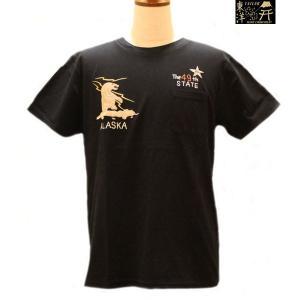 テーラー東洋 スカTシャツ ALASKA【TT77490】119番色(ブラック)|furutaka