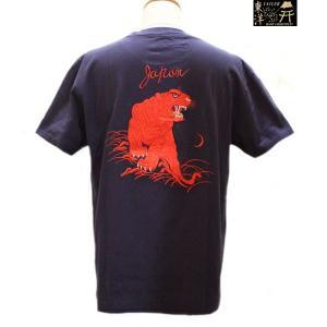 テーラー東洋/スカTシャツ JAPAN【TT77924】128番色(ネイビー)|furutaka