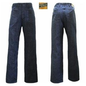 ユニオンサプライ UNION SUPPLY 12オンス AHINA WORK PANTS【US41490】421番色(ワンウォッシュ)|furutaka