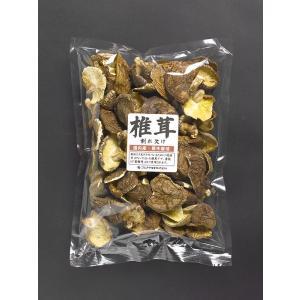 椎茸 原木 割れ欠け椎茸 160g 国産 家庭用 規格外品 規格外