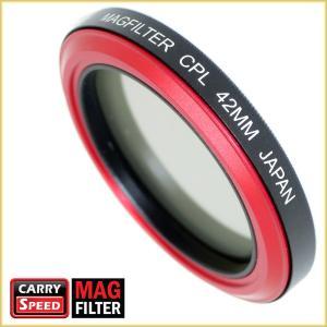 「 偏光 CPL フィルター 」 小型デジカメ用 Carry...