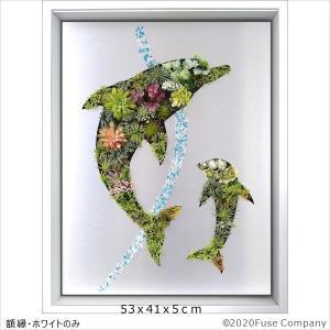 イルカ いるか アートパネル 観葉植物 壁掛け アート パネル 多肉植物 ファブリック フェイク グリーン 植物 絵画 インテリア